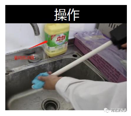 牛排卵测定仪清洗方法