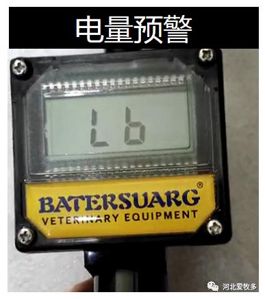 排卵测定仪低电量预警