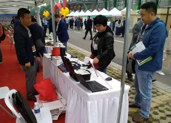 爱牧多参与第十三届(2018)中国牛业发展大会在山西祁县盛大开幕