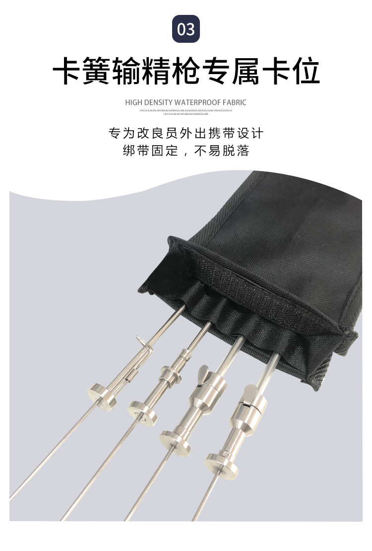 改良员专用背包