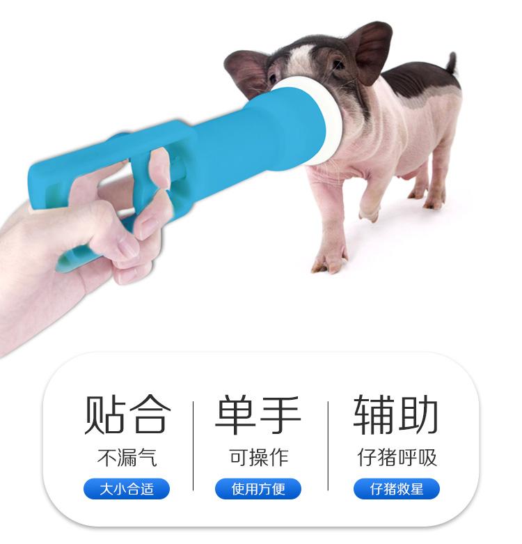 仔猪呼吸机